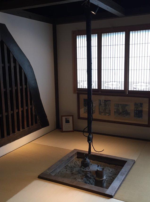 大山火の神岳温泉豪円湯院
