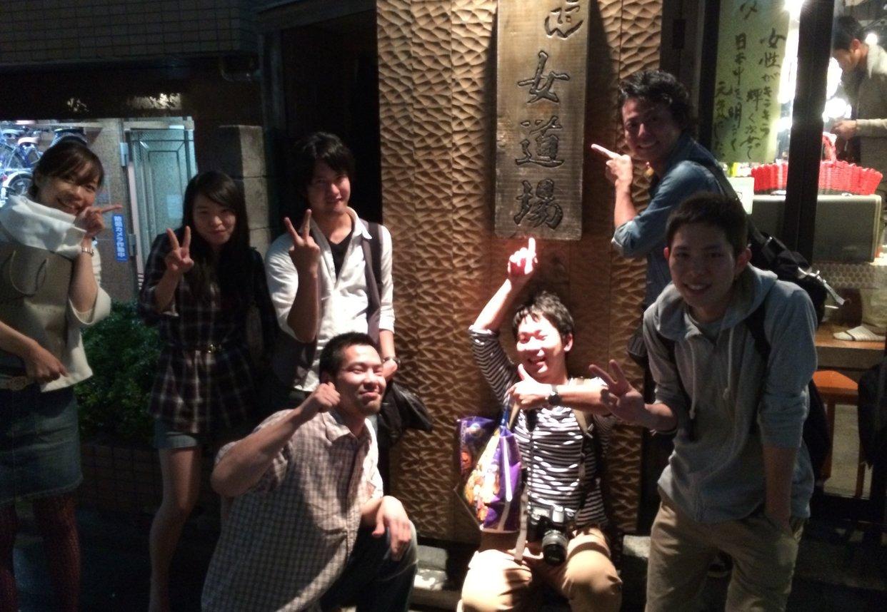 てっぺん渋谷 女道場