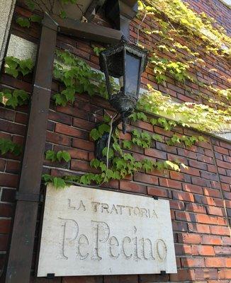 ペペチーノ 小戸店