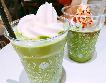 日本のエスプレッソ?と言われる抹茶を存分に味わえる「nana's green tea」