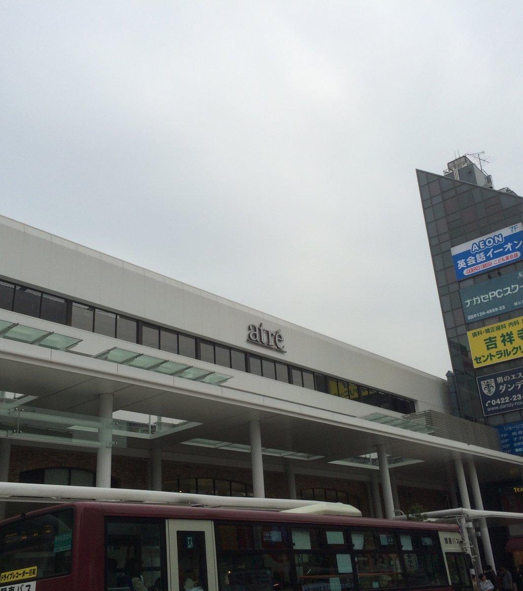 기치 조지 역