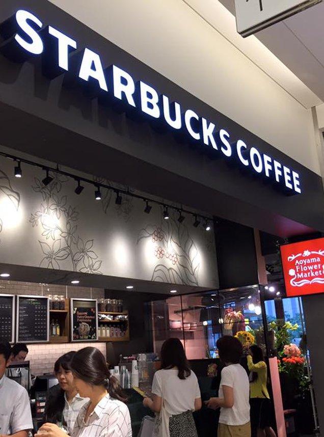 スターバックスコーヒー アトリウムガーデン店