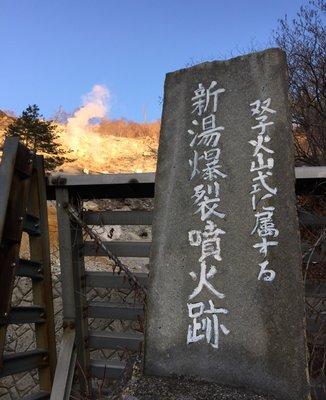 秘湯にごり湯の宿渓雲閣