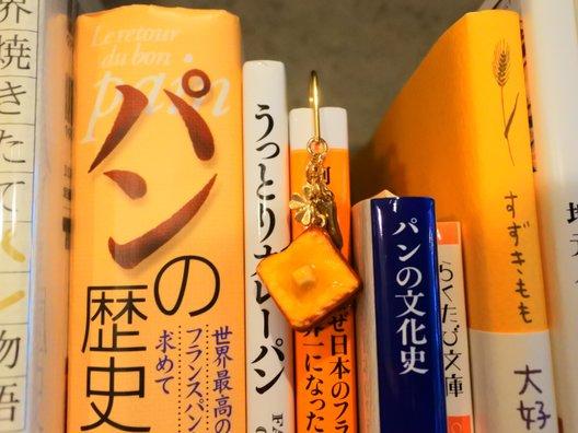 本のあるカフェ ホコト