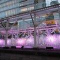 汐留シティセンター (Shiodome City Center)