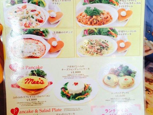ミーズパンケーキ 渋谷本店