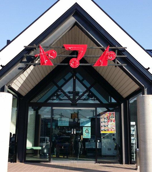 焼肉冷麺ヤマト 盛岡南店