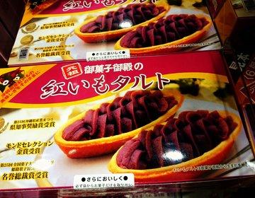沖縄旅行の人気の安いお土産ならこれ!美味しい食べ物編☆年代別わけてご紹介