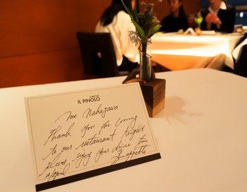 「梅田で1万円以下の記念日ディナーといったらここ!」駅近・コスパ・サービスをクリアした理想のお店!