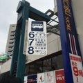 東武東上線 川越駅 (TJ21)
