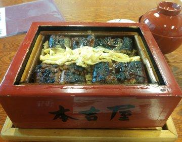 【柳川名物】元祖本吉屋で絶品うなぎのせいろ蒸しを食べる!