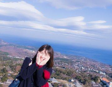 冬の伊豆高原はこう楽しむのだ!電車とバスだけでまわる、楽ちんデートコース♡