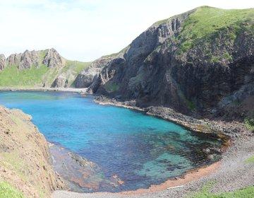 【礼文島】北の果てにある青の絶景☆キラキラ透明なスカイブルーの海☆澄海(すかい)岬