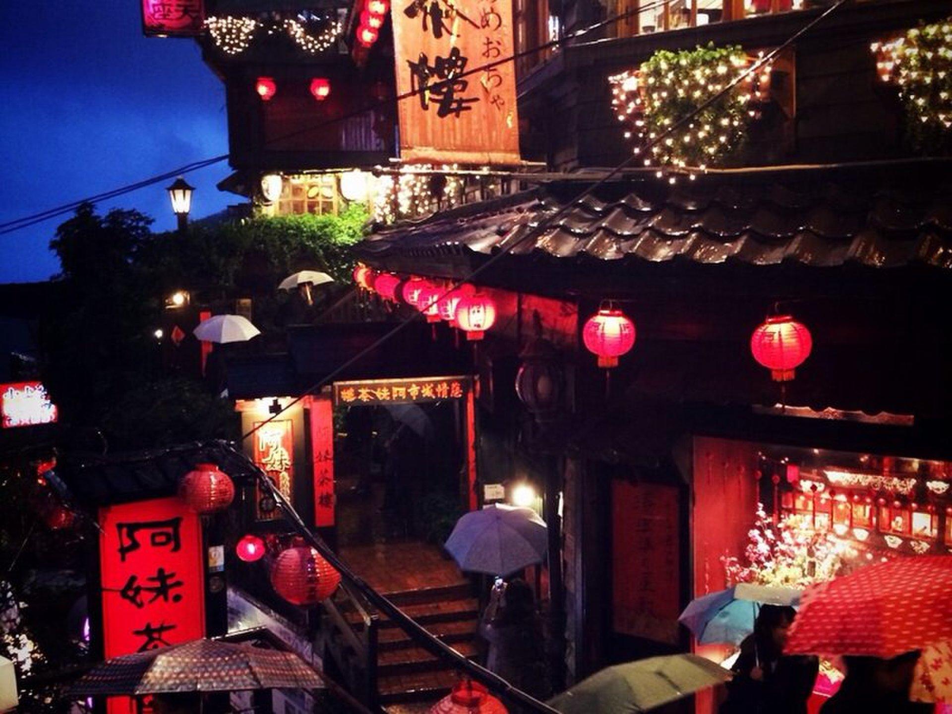 【海外】台湾旅行で訪れたいおすすめ人気観光スポット3選【台北101・士林・九份】