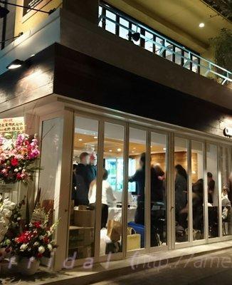 クリスプ サラダ ワークス 恵比寿店