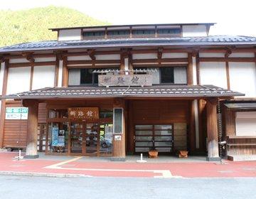 【秩父旅】山奥の道の駅には「大滝温泉」があった!その先には三峯神社♪と参道の「山麓亭お犬茶屋」