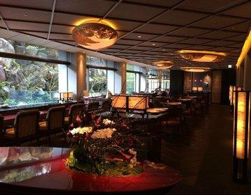 京都の人気デートスポット!リッツカールトンホテル京都 アフタヌーンティーから和食にイタリアンまで。