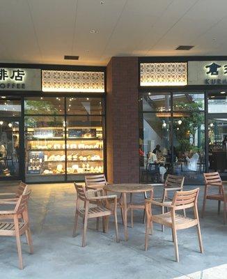 倉式珈琲店 マリノアシティ福岡店