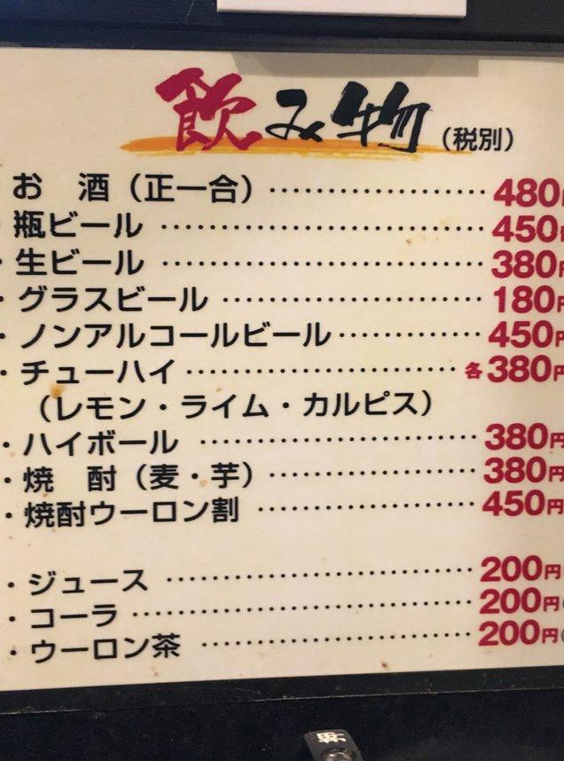 こいろり 日本橋店
