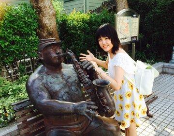 兵庫の人気観光地「異人館」巡りで異国の文化と歴史を体験♡