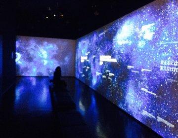 【1日楽しめる室内デート】後楽園で話題の宇宙ミュージアムの後はラブラブ岩盤浴♡