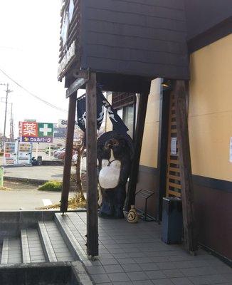 道とん堀 麻溝店