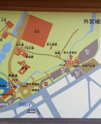 外宮 参道