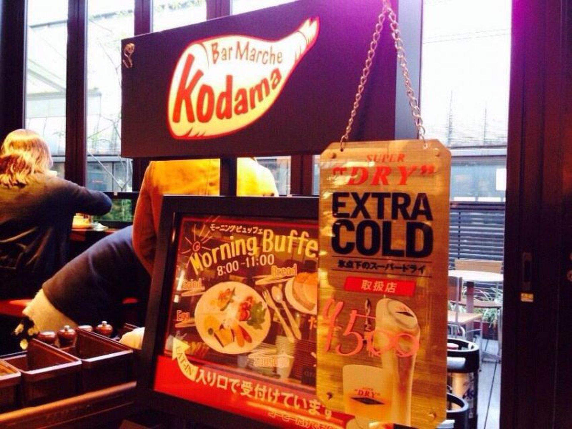 厳選してお届け!都内で食べられる話題のおいしいハムのお店3選
