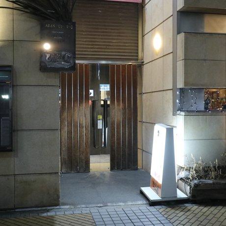 ぴょんぴょん舎 盛岡駅前店