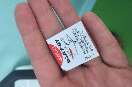 金沢八景駅(横浜シーサイドライン)