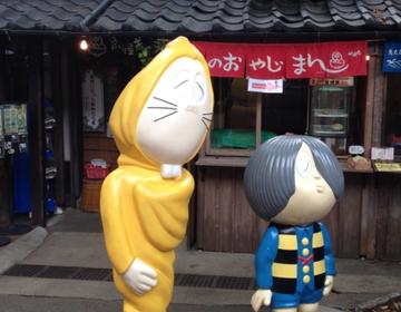 【妖怪に会いに行きたくなったら行きたい!】調布深大寺鬼太郎茶屋へレッツゴー!