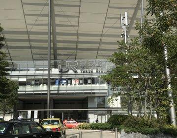 東京駅デートはこれで決まり!!おいしい・美しい・楽しいデートプラン