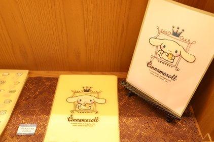 シナモロールカフェ 新宿マルイ アネックス店