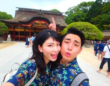 【福岡/博多&太宰府】カップルで九州のフォトジェニックスポットを周る旅♡