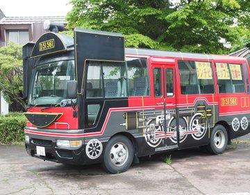 道の駅「川場田園プラザ」を遊びつくそう!全部満喫するなら、ホテル田園に泊まるのがベスト!