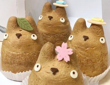【インスタ映え】下北沢おすすめスイーツ♡ジブリのトトロ『白髭のシュークリーム』