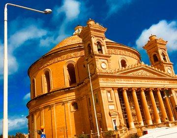 【マルタの穴場観光地へ】ヨーロッパで3番目に大きいモスタドームで半日観光
