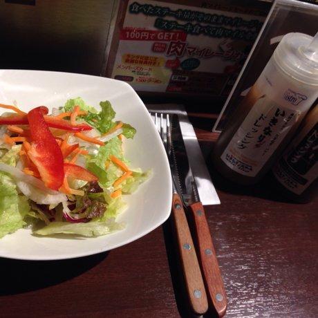 いきなり!ステーキ 渋谷桜丘店