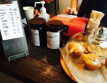 【豪徳寺】徒歩3分!NEW OPENの本格コーヒーショップ