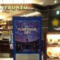 プラネタリウム スターリー カフェ