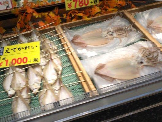 大漁市場 なかうら
