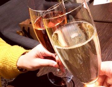 【赤坂見附でバル飲み】お肉もお魚もワインも!悩める名店3店!