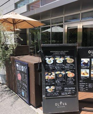 クッチーナカフェ オリーヴァ (Cucina Caffe OLIVA)