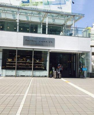ゴントラン シェリエ 新宿サザンテラス店