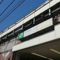 新橋駅 (Shimbashi Sta.)