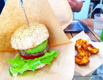【自由が丘のオアシスで頂く絶品グルメバーガー】カラダに優しいオーガニックバーガーを召し上がれ。