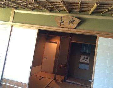 【郡上・斎藤美術館】~江戸時代以来からの✿茶人の歴史✿の幻想を~