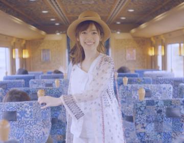 泉里香さん出演のCMで話題!レトロで歴史ある熊本の「人吉市」をゴージャスに旅しよう♡