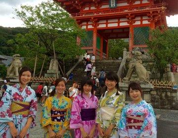 浴衣で京都観光プラン「清水寺」で食べ歩きコース♡