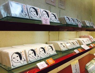 京都通がオススメする!「よーじや」で絶対買うべきお土産ベスト3